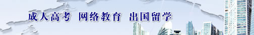 2012骞村北涓���浜洪����-缃�缁�����-瀛�������-��������